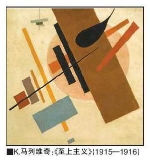 马列维奇抽象画作品 心情抑郁抽象画 现代简约黑白抽象画