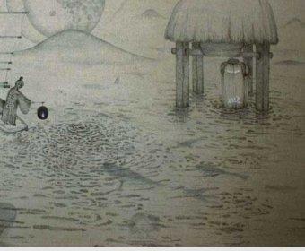 杨典新书《枯山水》出版