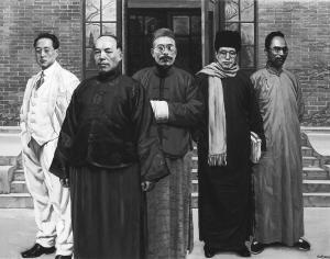 """清华国学研究院里有""""四大导师"""""""