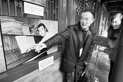 中央音乐学院迎70周年校庆 谭盾献新曲
