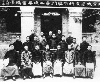 冯友兰是蔡元培时期的北大名教授吗?