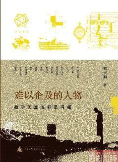 贝贝特联合推出,并将参加4月24日开始在济南举行的中国首届图高清图片