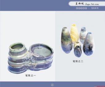 中国民间工艺美术家任述斌作品:笔筒系列