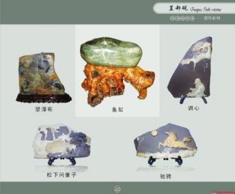 中国民间工艺美术家任述斌作品:摆件系列