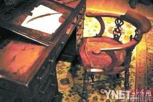 作家狄更斯书桌拍卖85万美元