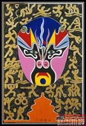 陈锦芳的艺术与奥运:为人类而艺术