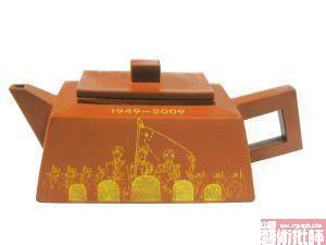 盛世中华纪念紫砂壶在京推出被国博收藏