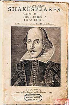 莎士比亚剧本字字千金殿堂级古籍身价不菲