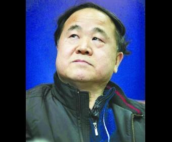 中国文学离诺奖有多远?崇拜奖项不如扎根文学