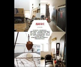 宋庄艺术区被商业侵蚀:当代艺术家纷纷出逃