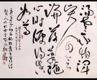 杨牧青新诗词《贤人吟》