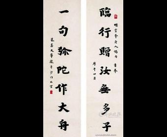 评李叔同、鲁迅书法:有灵魂、表达世道感悟