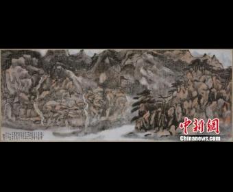 赖少其《梦游黄山图》拍出1500万元天价