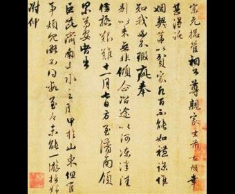 今春中国古代书画表现平淡