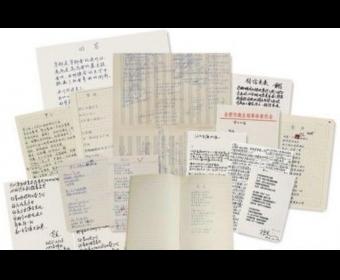 北岛顾城海子手迹作品将亮相中国首场文学拍卖会