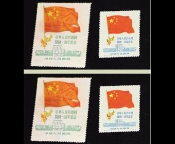 解放初期邮票收藏价值不高