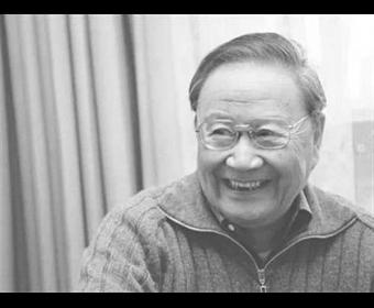 """王元化逝世十周年:他被认为是""""最后的士大夫"""""""