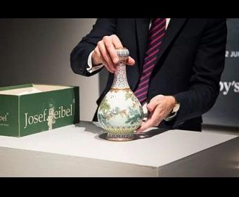从一个破鞋盒里拿出的花瓶竟价值1.2亿人民币