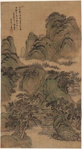 清 王� 溪口白云图
