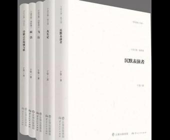 五卷本《于坚文集》出版,诗性随笔篇幅超六成